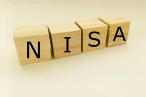 新NISA?積立NISA?